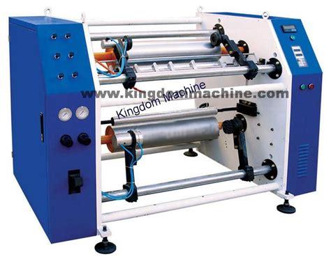 Bottom sealing machine jpg 764x600